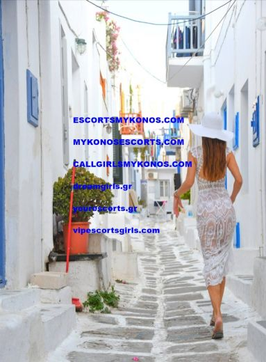Paola Elite Escorts Mykonos